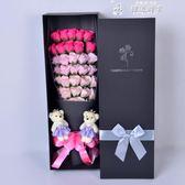花束520送女生浪漫生日禮物女朋友玫瑰花束友情肥皂香皂玫瑰花束禮盒 33朵LX