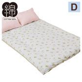 日式床墊套 雙人 LEPRE D NITORI宜得利家居