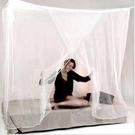 老式蚊帳方頂單雙人加密單門上下鋪1m1.4m1.5m1.8m2m3米家用蚊帳 黛尼時尚精品