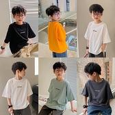 男童短袖T恤2021年夏季新款純棉中大童夏裝半袖薄款兒童打底潮 幸福第一站