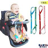 嬰兒用品 嬰兒車玩具綁帶 安全座椅 嬰兒床 奶嘴 奶瓶 無毒 安全商品 不挑色  寶貝童衣