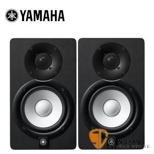 【主動式監聽喇叭】 【YAMAHA HS5】【一年保固/HS5】 【五吋/二顆】