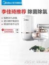 凈水器家用自來水龍頭過濾機家用廚房MC122-2『新佰數位屋』