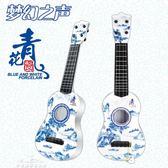 烏克麗麗 六一兒童吉他仿真尤克里里可彈奏寶寶中國風樂器男女孩玩具YXS 夢娜麗莎精品館