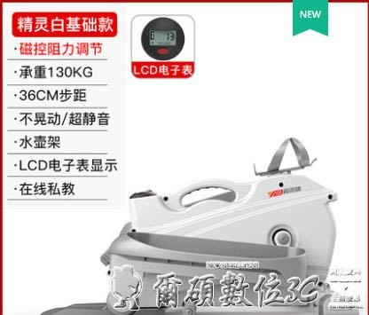 踏步機英爾健 橢圓機家用靜音跑步踏步機磁控瘦腿橢圓儀太空漫步機 爾碩LX