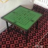 象棋桌家用折疊多功能餐桌現代簡約學生戶外地桌矮桌便攜正方擺攤 YXS新年禮物