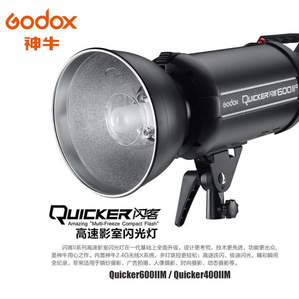 ◎相機專家◎ Godox 神牛 QT600IIM 攝影棚燈 二代閃客 110V高速回電 外拍燈 高速同步 開年公司貨