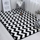 北歐簡約現代地毯臥室滿鋪可愛門墊房間床邊客廳沙?茶幾家用地墊T