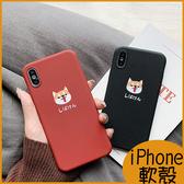 可愛卡通柴犬軟殼iPhone11 Pro max XR保護套 i8 Plus磨砂軟殼 iPhone7 Plus全包邊6S Plus手機殼XS Max殼