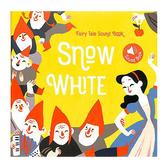 Snow White Fairy Tale Sound Book 白雪公主有聲書