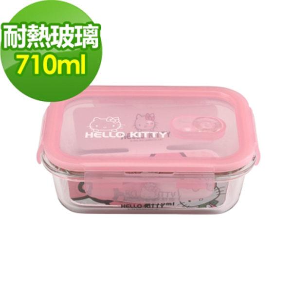 Hello kitty耐熱玻璃保鮮盒(710ml)