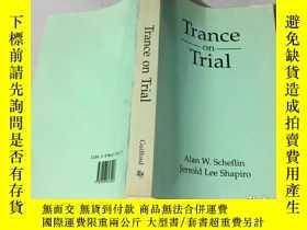 二手書博民逛書店Trance罕見on Trial ( 刷Y32721 看圖 看圖