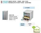[ 家事達 ] 【天鋼Tanko】 A4M-109 落地型 A4文件箱 特價 公文櫃 收納櫃
