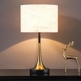歐式檯燈床頭燈主臥輕奢臥室北歐ins 少女創意簡約現代美式小夜燈 【端午節特惠】