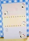 【震撼精品百貨】Hello Kitty 凱蒂貓~kitty便條紙-三折(小)