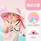 韓國lemonkid 夏日遮陽帽--粉紅小馬