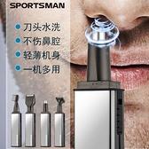 多功能套裝四合一電動鼻毛修剪器男充電剃須刀鬢理發剪 【新年禮物】