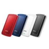 ADATA威剛 HV300 4TB(黑/白/紅/藍) 2.5吋行動硬碟