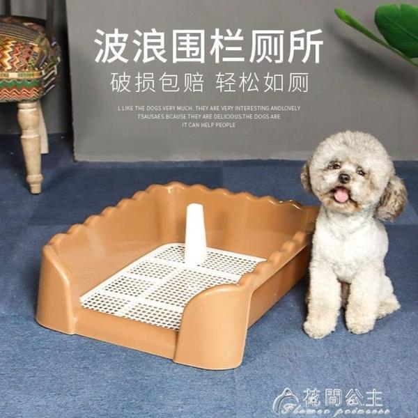 狗廁所小狗狗上拉屎廁所小型犬寵物用品自動便盆尿尿狗屎盆尿盆神器沖水 快速出貨YJT