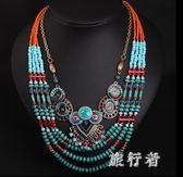 波西米亞民族風多層串珠鎖骨短項鍊毛衣鍊女夸張配飾品 DN20817【旅行者】