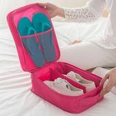 行李箱收納 旅行鞋子收納袋整理包韓國旅游必便攜備鞋袋行李箱衣服收納包 傾城小鋪