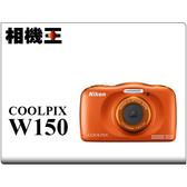 相機王 Nikon COOLPIX W150 橘色〔防水相機〕公司貨