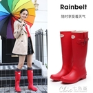 雨鞋 歐美英倫雨靴女冬雨鞋保暖女士成人高...