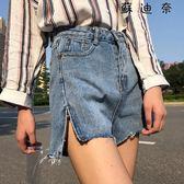 側開叉闊腿褲流蘇邊牛仔單寧短褲 SDN-4878