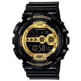 【CASIO】 G-SHOCK 強悍亮眼大錶殼設計造型錶-黑(GD-100GB-1)
