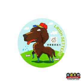 【收藏天地】台灣紀念品*神奇的陶瓷吸水杯墊-愛爾蘭雪達犬∕馬克杯 送禮 文創 風景 觀光  禮品