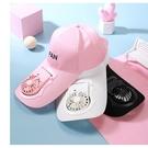 2021新款充電夏季風扇帽子成人防曬旅行智能擋紫外線抖音帽子風扇 快速出貨