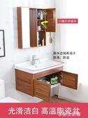 浴室柜組合衛生間洗漱臺洗臉盆池現代簡約面盆洗手盆柜太空鋁衛浴-享家生活館 YTL