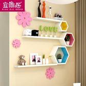 客廳裝飾架 書架 墻上置物架壁掛墻面創意格子電視背景墻裝飾架客廳墻壁置物架隔板