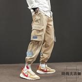 日系街頭工裝褲男潮流嘻哈貼布拼接束腳褲小腳褲子【時尚大衣櫥】