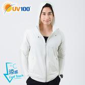 UV100 防曬 抗UV-涼感袖套式短袖連帽外套-男
