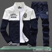 衛衣男士秋季2020新款加絨運動套裝男生時尚潮流網紅小伙休閒衣服  圖拉斯3C百貨