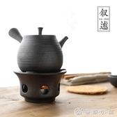 敘述|日式黑陶幹燒台 陶瓷茶壺蠟燭燈酒精燈煮茶爐茶具 小溫茶器 優家小鋪