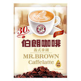 伯朗咖啡義式拿鐵三合一17.5g*30【愛買】