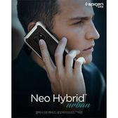 軍規等級 韓國 Spigen 三星 S9+ Plus Neo Hybrid URBAN 軍規抗震背殼 保護殼 手機殼【A02B601】