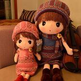 玩偶 正版豪偉達可愛毛衣菲兒兒童玩偶洋娃娃毛絨玩具大號公仔生日禮物igo        非凡小鋪