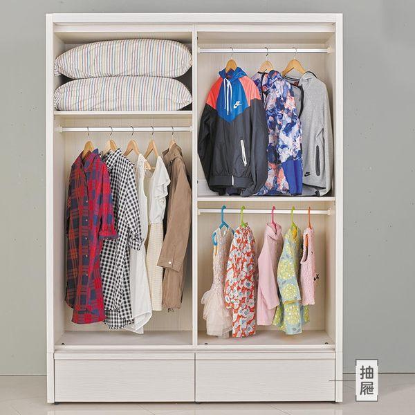 【森可家居】安婕莉5尺衣櫃(下二抽) 7JX35-7 衣櫥 白色 北歐風