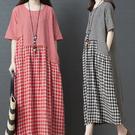 文藝復古棉麻格子拼接連身長裙 中大碼寬鬆連衣裙 2色 M-2XL碼【KN92002】