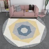 圓形地毯現代簡約地毯客廳地毯臥室床邊毯吊籃地毯電腦轉椅地墊【快速出貨八折下殺】