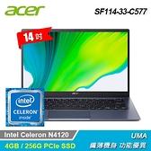 【Acer 宏碁】SWIFT 1 SF114-33-C577 輕薄隨行極窄邊框美型筆電 夢幻藍