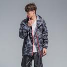君邁雨衣,玩酷迷彩兩件式風雨衣,迷彩/灰...