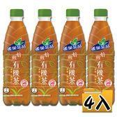 雀巢焙煎有機茶550ML(4瓶/組)