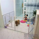 狗狗圍欄 室內護欄寵物狗柵欄 小型中型犬大型犬狗籠子 超值價