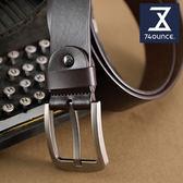 74盎司 皮帶 基本款簡約真皮皮帶[Z-271]
