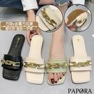 PAPORA金屬輕量休閒涼鞋拖鞋KS1578黑色/米色
