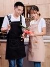 美甲奶茶店帆布圍裙定制logo印字可愛日系時尚女家用男廚房工作服 快速出貨